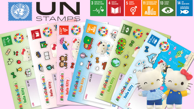 Briefmarke Vereinte Nationen Hello Kitty